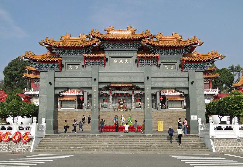 3 Công trình văn hóa đặc sắc nhất Đài Loan nên ghé thăm