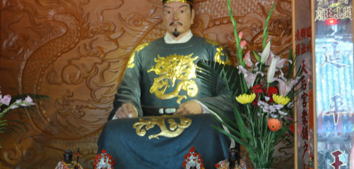 kham pha dai loan