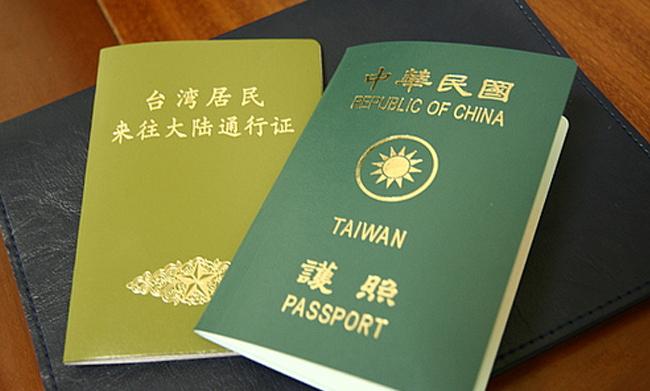 xin-visa-di-dai-loan-nhanh-chong
