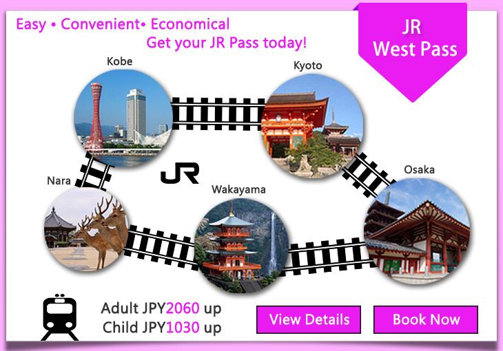 jr pass osaka