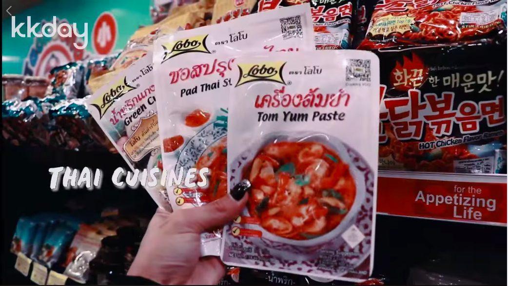 gia vị Thái Lan