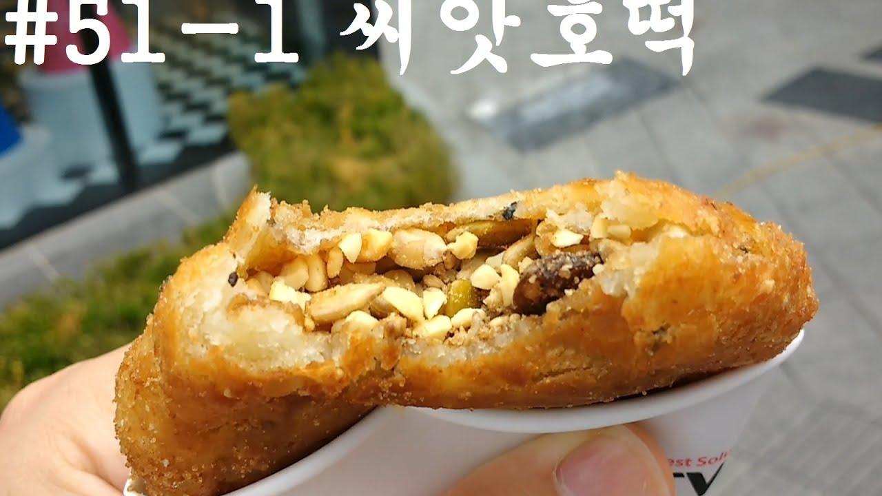 Ssiat Hotteok Busan