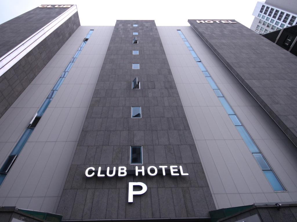 khách sạn Haeundae Club Hotel