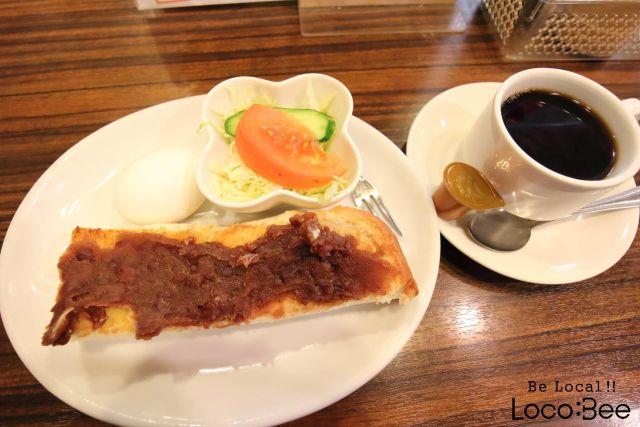 món ngon bánh mì nướng Ogura Nagoya